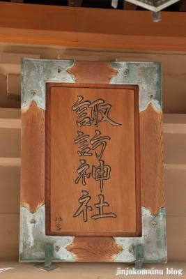 大森諏訪神社(大田区大森西)8