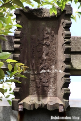 熊野神社(大田区仲六郷)4