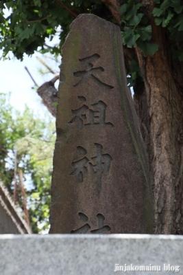 嶺天祖神社(大田区西嶺町)7