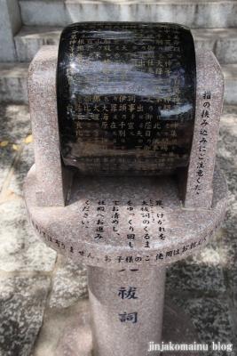 多摩川浅間神社(大田区田園調布)3