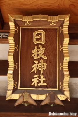日枝神社(八王子市大和田町)10