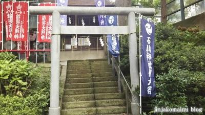石川神社(大田区石川町)2
