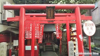 旗の台伏見稲荷神社(品川区旗の台)4