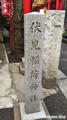 旗の台伏見稲荷神社(品川区旗の台)6