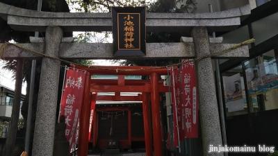 小池稲荷神社(大田区上池台)2