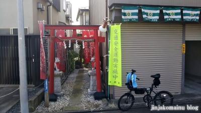 平張稲荷神社(大田区南馬込)1