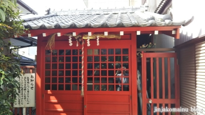 平張稲荷神社(大田区南馬込)7