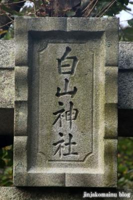 白山神社(土佐清水市足摺岬)4