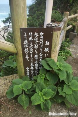 白山神社(土佐清水市足摺岬)22