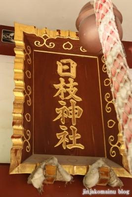 日枝神社(墨田区八広)10