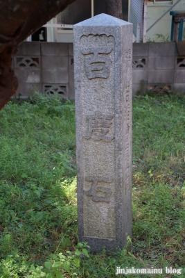 日枝神社(墨田区八広)13
