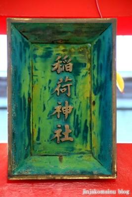 木下稲荷神社(墨田区八広)3