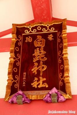 平井白髭神社(江戸川区平井)6