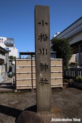 小松川神社(江戸川区小松川)3