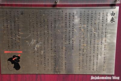 亀戸浅間神社(江東区亀戸)18