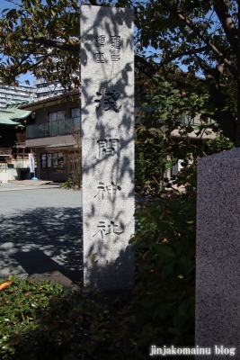 亀戸浅間神社(江東区亀戸)5