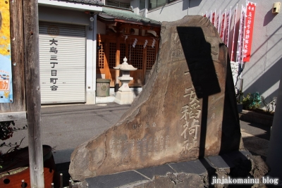 子安稲荷神社(江東区大島)4