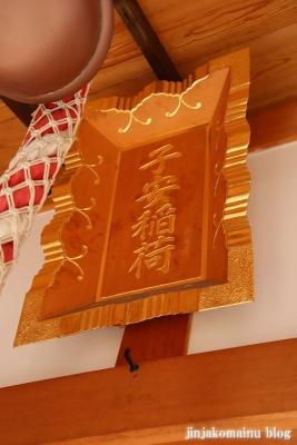 子安稲荷神社(江東区大島)8