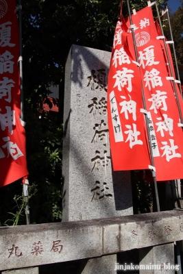 榎稲荷神社(墨田区立川)2