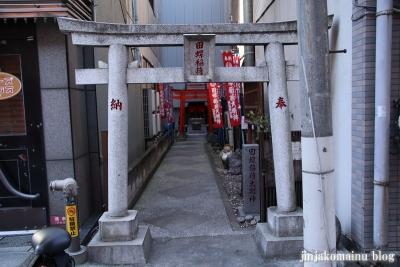 田螺稲荷神社(墨田区江東橋)1