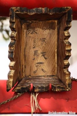 津軽稲荷神社(墨田区錦糸)11