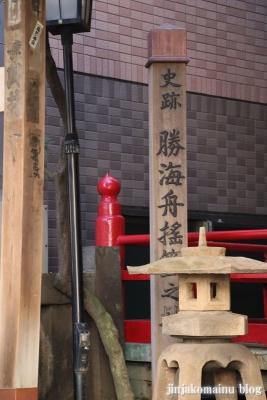 五柱稲荷神社(墨田区緑)5