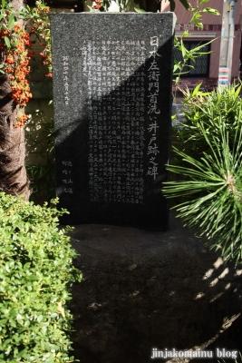徳之山稲荷神社(墨田区石原)9