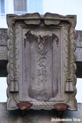 野見宿禰神社(墨田区亀沢)2