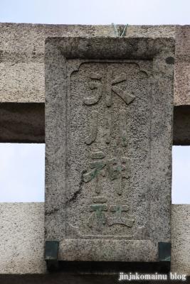 舎人氷川神社(足立区舎人)3