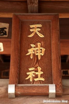 舎人天神社(足立区舎人)6
