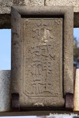 谷在家赤城神社(足立区谷在家)3