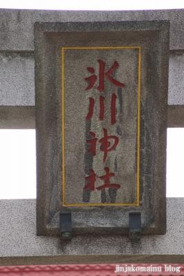 西新井氷川神社(足立区西新井本町)2