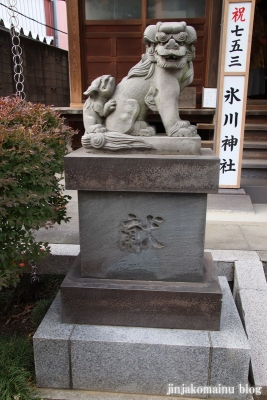 西新井氷川神社(足立区西新井本町)15