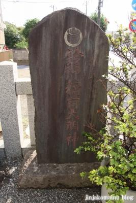 鈴野稲荷神社(足立区一ッ家)3