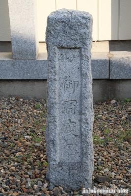 下谷中稲荷神社  (足立区谷中)13