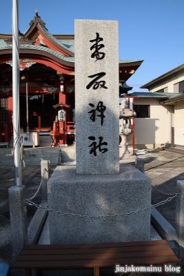 上千葉香取神社(葛飾区堀切)4