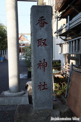 上千葉香取神社(葛飾区堀切)35
