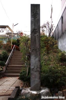 成増菅原神社(板橋区成増)2