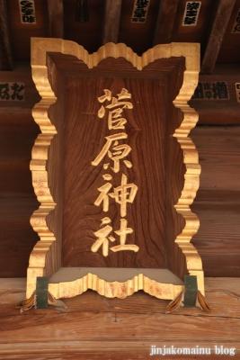 成増菅原神社(板橋区成増)20