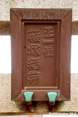 篠塚稲荷神社(板橋区赤塚)3