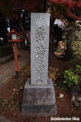 豊川荼枳尼天(板橋区赤塚)3