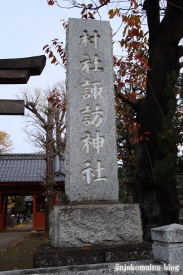 赤塚諏訪神社(板橋区大門)2