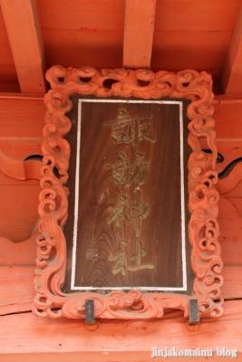 赤塚諏訪神社(板橋区大門)10