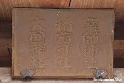 赤塚諏訪神社(板橋区大門)31