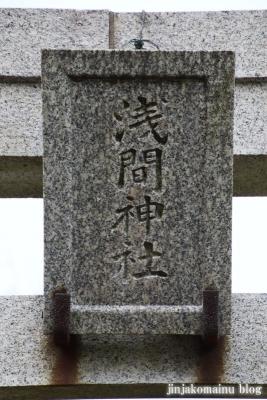 赤塚諏訪神社(板橋区大門)51