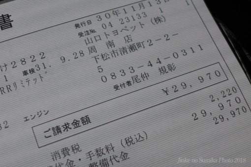 18-11-16-H08.jpg