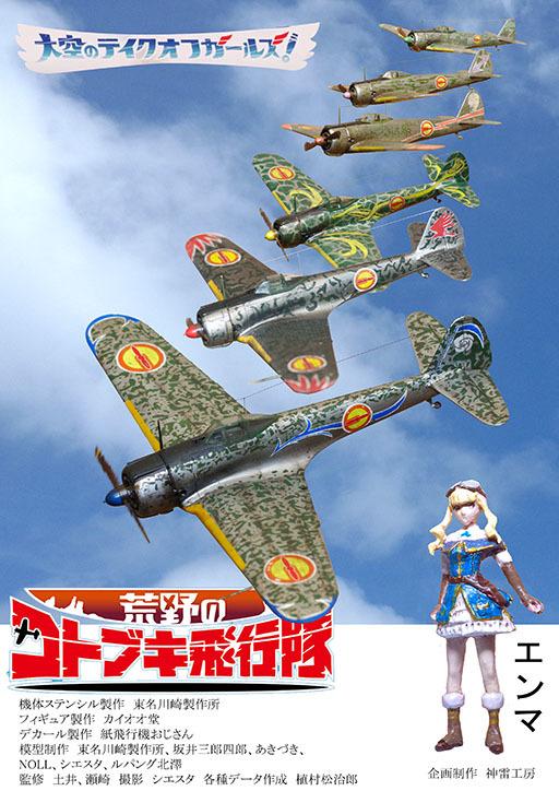 poster000_01.jpg