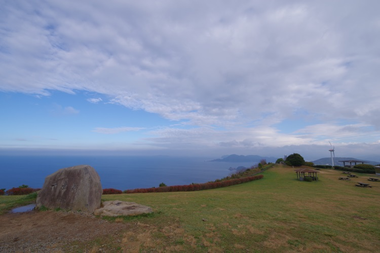 空と海と風の丘