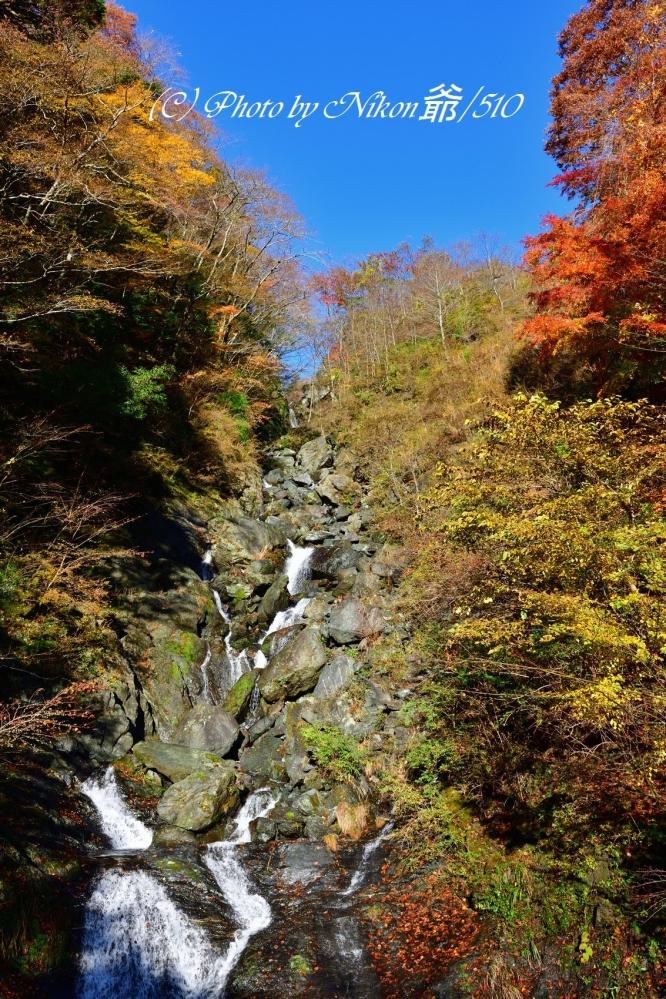 鯉ヶ滝2SN
