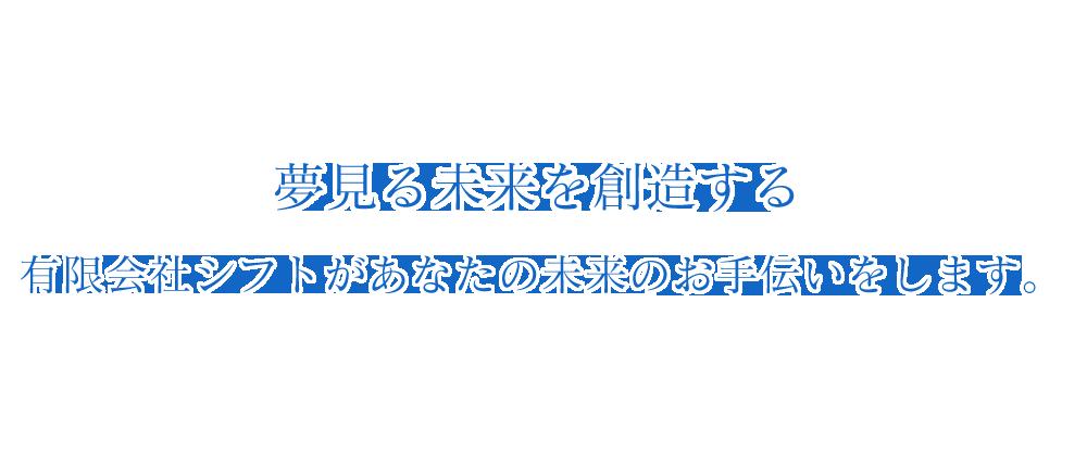 川崎重工業で簡単な軽作業&技能職【近い将来に高確率で正社員】